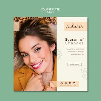 Modelo de temporada de panfleto de outono de mudanças