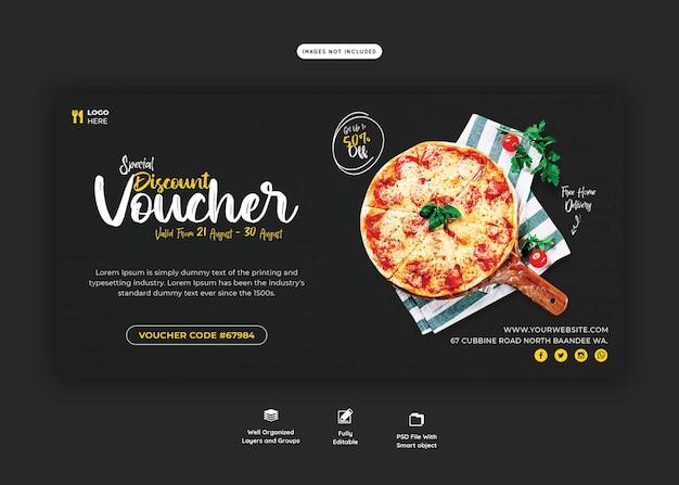Modelo de vale-presente de menu de comida e pizza deliciosa