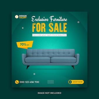 Modelo de venda de móveis exclusivo para banner de mídia social da web