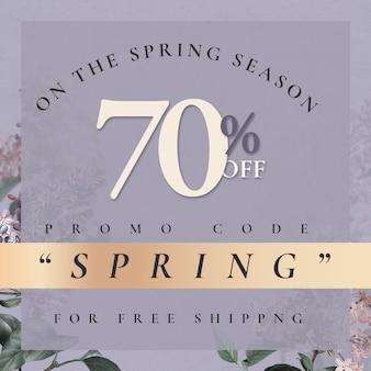 Modelo de venda de primavera psd com 70% de desconto no código promocional