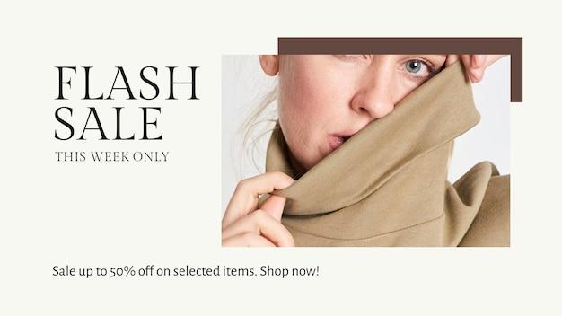 Modelo de venda flash de moda psd para banner de blog