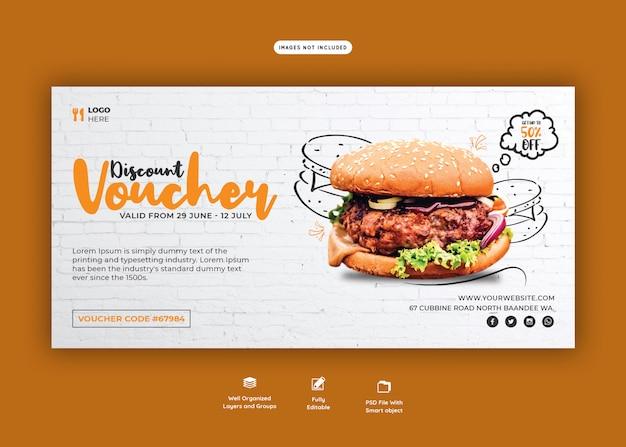 Modelo de voucher de oferta de menu delicioso hambúrguer e comida