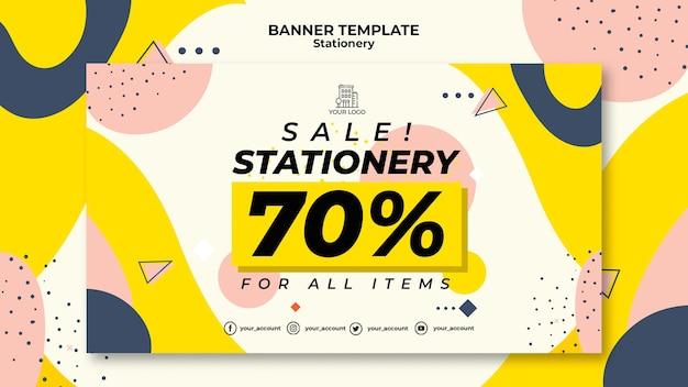 Modelo de web de banner de vendas de artigos de papelaria