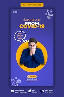 Modelo do artigo - coronavirus ou convid-19 instagram