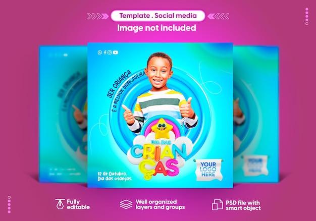 Modelo em português para redes sociais instagram feliz dia das crianças 12 de outubro brasil