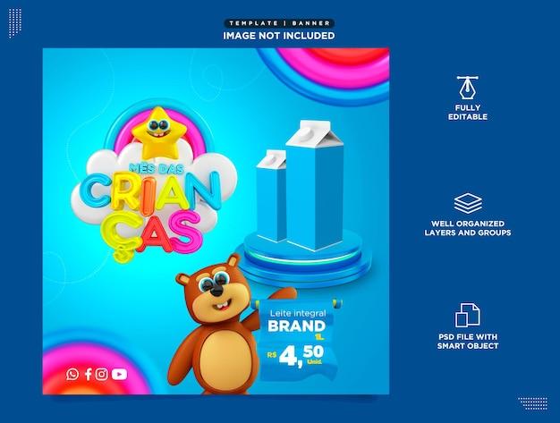 Modelo em promoções e ofertas de produtos de vendas no dia das crianças do instagram nas redes sociais em português