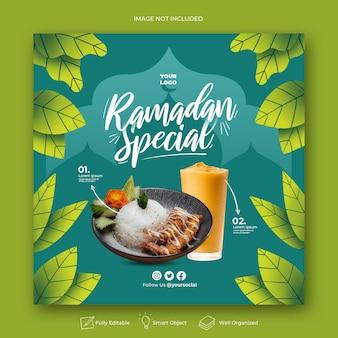 Modelo especial de banner de mídia social do instagram do menu ramadã