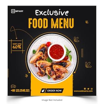 Modelo exclusivo de banner de mídia social de alimentos