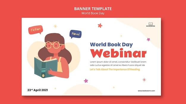 Modelo ilustrado de banner do dia mundial do livro