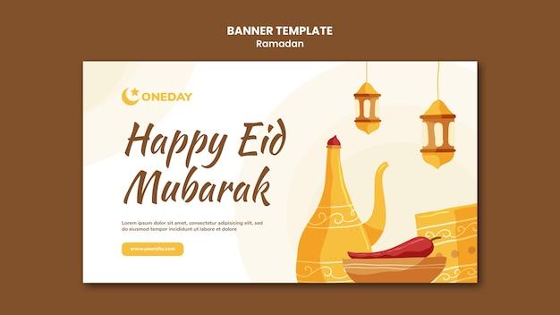 Modelo ilustrado de banner do ramadã