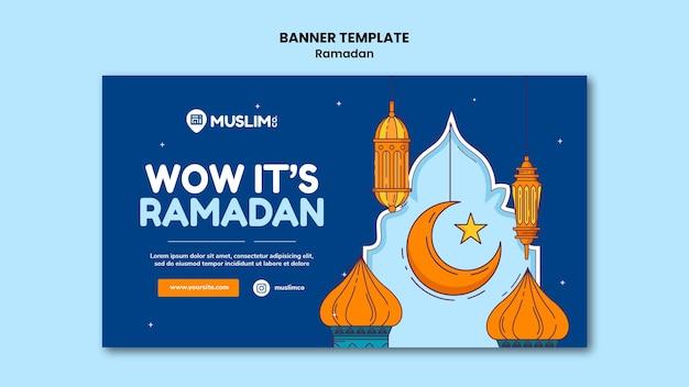 Modelo ilustrado de banner kareem ramadan
