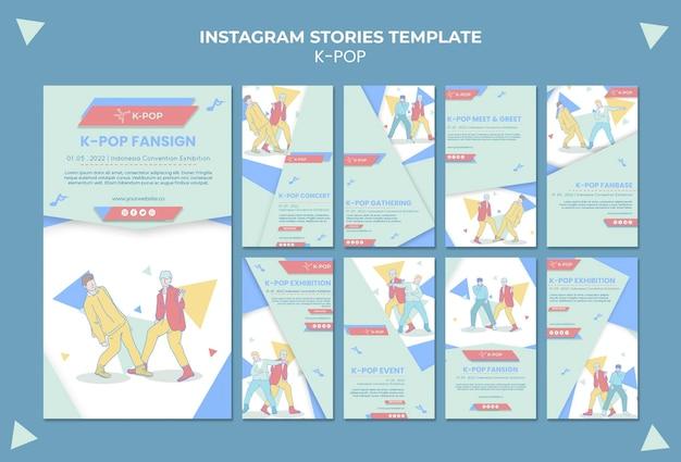 Modelo ilustrado de histórias instagram de k-pop