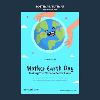 Modelo ilustrado de impressão do dia da mãe terra