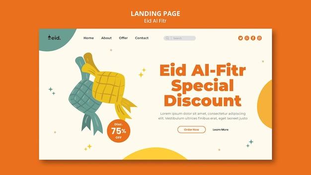 Modelo ilustrado de página de destino eid al-fitr