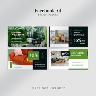 Modelo moderno de banner de anúncio do facebook