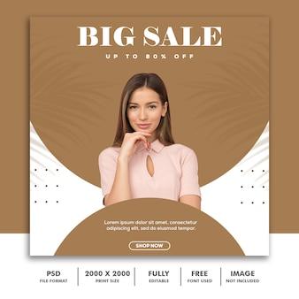 Modelo post banner quadrado para instagram, moda menina bonita moderna limpa