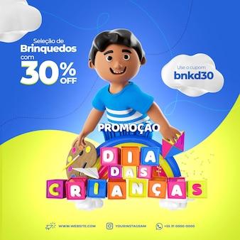 Modelo psd para mídia social instagram criança brincando no dia das crianças no brasil promoção
