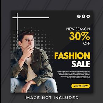 Modelo quadrado da bandeira da venda de moda