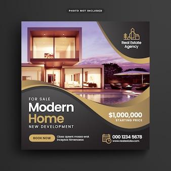 Modelo quadrado de publicidade imobiliária para social media post