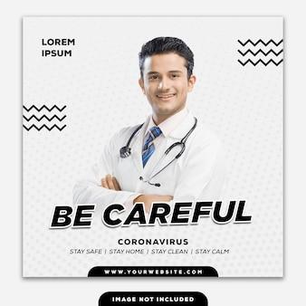 Modelo social media post square banner coronavirus