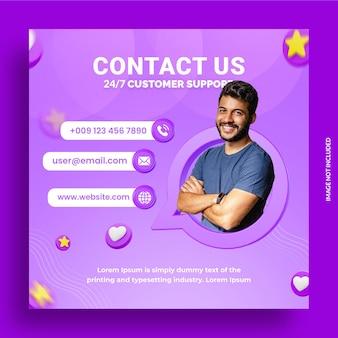 Modelos de postagem de mídia social de suporte ao cliente