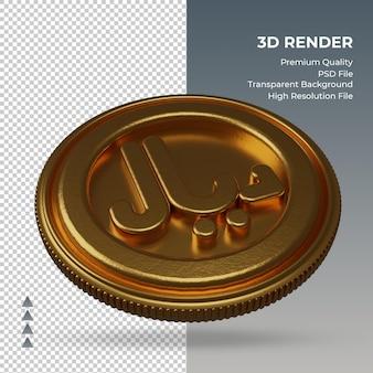 Moeda da arábia saudita riyal, símbolo da moeda ouro, renderização em 3d, vista esquerda