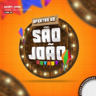 Moldura de madeira sao joao festa junina, renderização em 3d