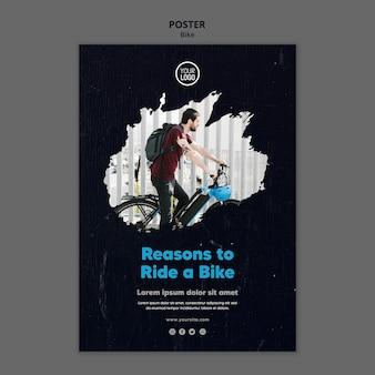Motivos para andar de bicicleta modelo de cartaz de anúncio