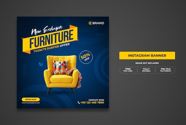 Novo banner da web promocional de venda de móveis exclusivos ou modelo de banner de mídia social
