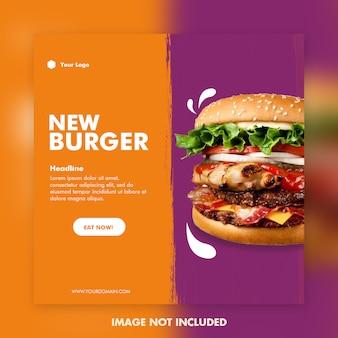 Novo banner de hambúrguer