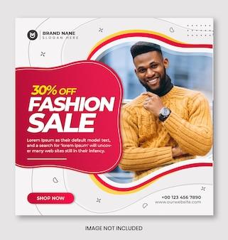 Novo banner de venda de moda de estilo