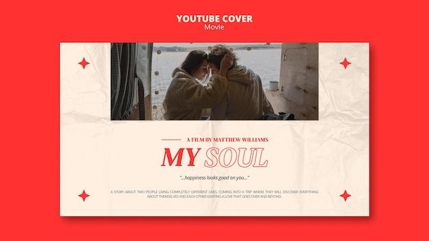 Novo filme da capa do youtube