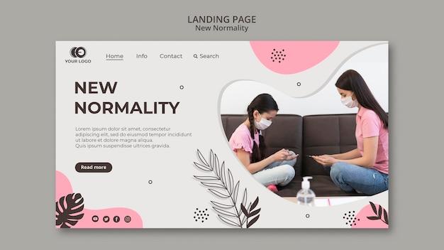 Novo modelo de página de destino de normalidade