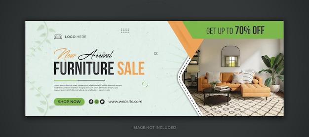 Novo modelo do facebook para venda de móveis para venda de móveis