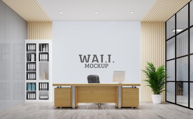O escritório é projetado de forma moderna. maquete de parede