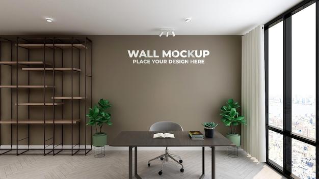 O escritório moderno é uma maquete de parede com design moderno