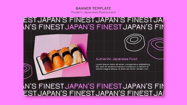 O melhor modelo de banner de sushi do japão