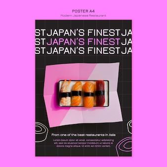 O melhor modelo de pôster de sushi do japão