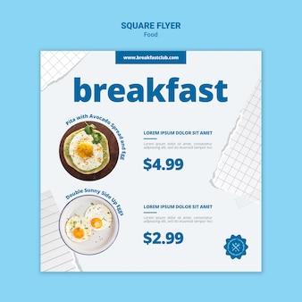 O panfleto quadrado do café da manhã mais saboroso