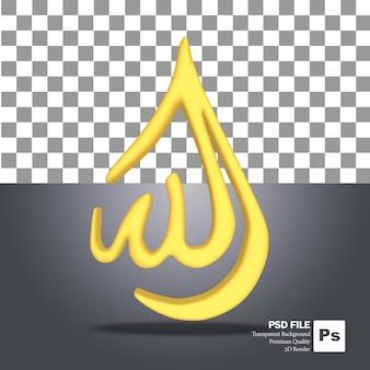 Objeto de renderização 3d de caligrafia árabe islâmica com a inscrição de alá