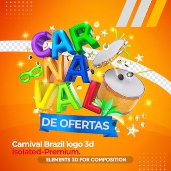 Oferece carnaval isolado em renderização 3d