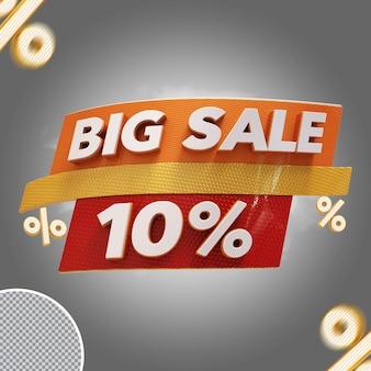 Oferta de 10% de grande venda 3d