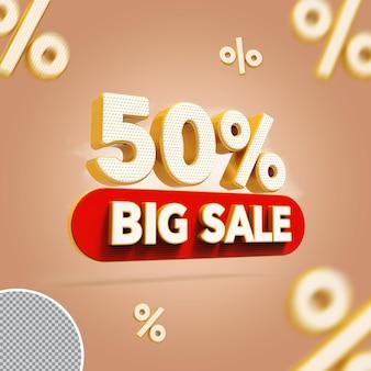 Oferta de 50 por cento da grande venda 3d