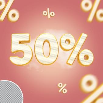 Oferta de 50 por cento de venda 3d