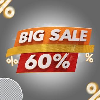 Oferta de 60 por cento de venda grande 3d