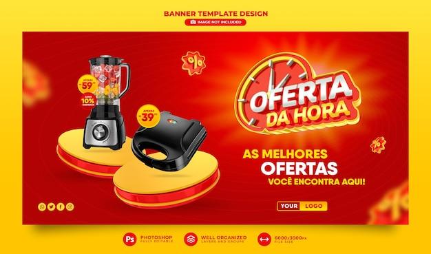 Oferta de banner da hora no brasil renderiza design de template 3d em português