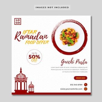 Oferta de comida de iftar ramadan banner de mídia social