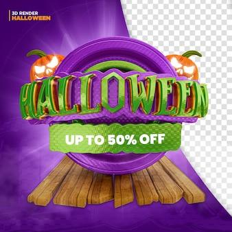 Oferta de halloween com até 50% de desconto na renderização em 3d de rótulo para composição