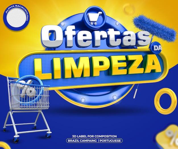 Oferta de limpeza de etiquetas em 3d nas redes sociais com campanha de carrinho de compras do brasil