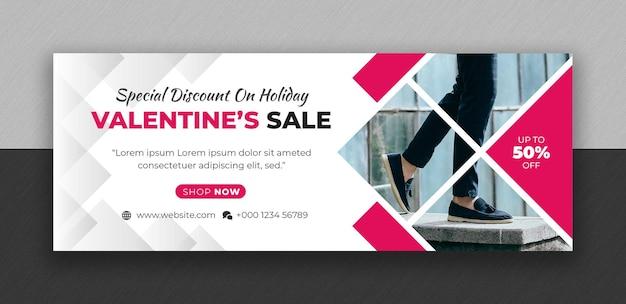 Oferta do dia dos namorados com desconto na venda de mídia social modelo de capa do facebook